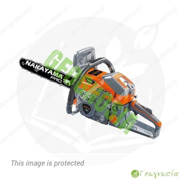 Αλυσοπρίονο Βενζίνης PC6700 NAKAYAMA