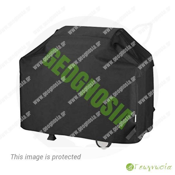 Αδιάβροχο Κάλυμμα BBQ1175 BORMANN