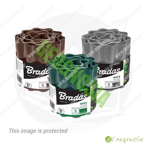 Διαχωριστικό Παρτεριών Πλαστικό BRADAS